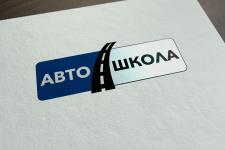 Прототип логотипа для автошколы