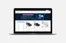 Интернет магазин для продажи обуви