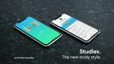 Studlex - обмен хороших оценок на скидки