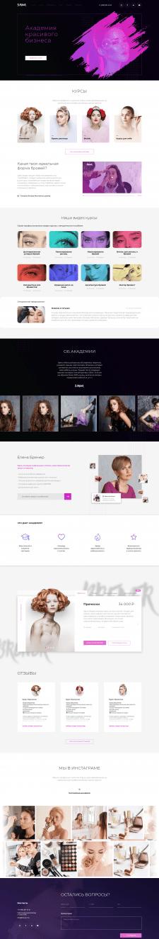 Сайт салона красоты Brener