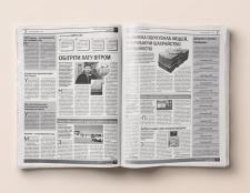 """Верстка. Газета """"Буг"""". Внутрішні сторінки"""