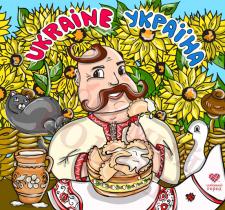 Иллюстрация для сувенирной продукции