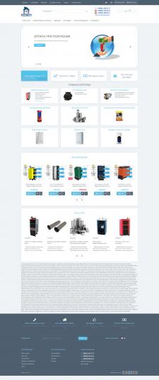 интернет магазин  zigriydim.com.ua