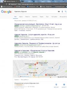 Разработка рекламы AdWords для юристов
