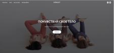 ATMOFIT - Разработка сайта под ключ
