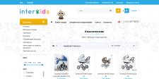 Интернет магазин Interkids
