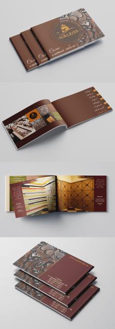 Дизайн каталога салона эксклюзивной мебели