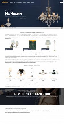 Интернет-магазин брендовых светильников Altalusse