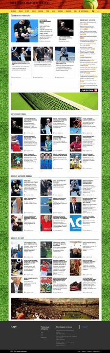 Новостной сайт о теннисе