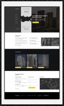 Дизайн корпоративного сайта.