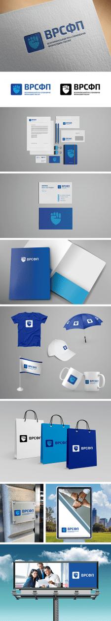 Фірмовий стиль, логотип, айдентика для організації
