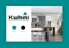 Разработка лого для интернет-магазина