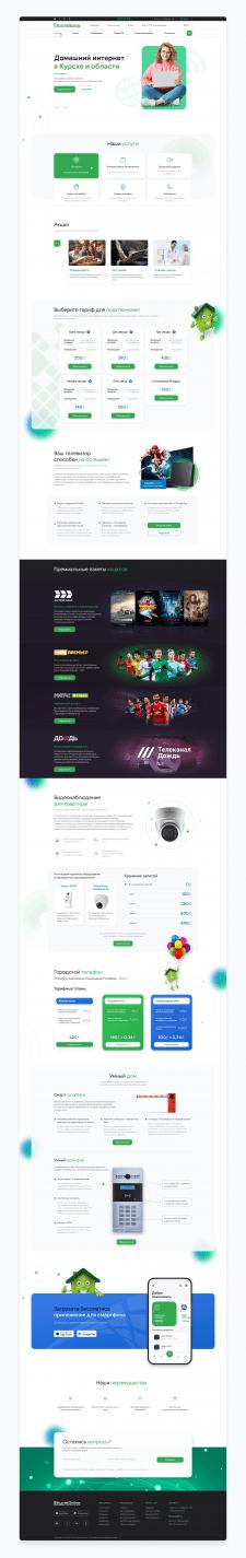 Дизайн сайта | Kursk Online