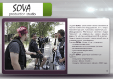 "PRODUCTION STUDIO ""SOVA"" - краткая презентация"