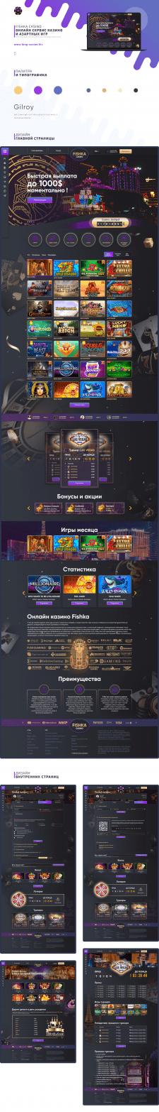 Fishka casino  |  www.king-casino.biz