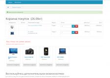 """Модуль для OpenCart - """"Подарки от суммы заказа в """""""