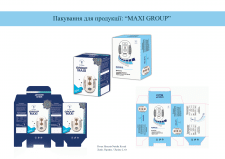 Пакування для MAXI GROUP