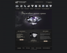 Diamond-Center