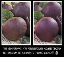Фото и ретуширование овощей для полиграфии