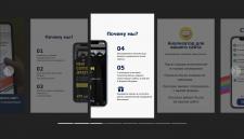 Креативный Stories сайт для бизнеса