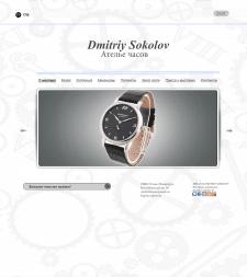 дизайн рекламы на сайте