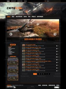 Дизайн игрового сайта World of Tanks
