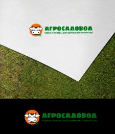 Логотип для компанії Агросадовод