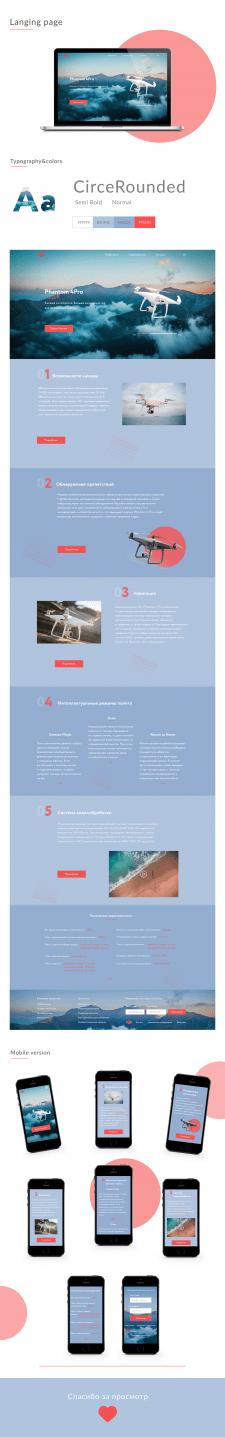Landing page dji phantom quadcopter