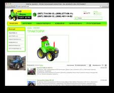 Интернет магазин ООО «Фирма САТ АГРО»