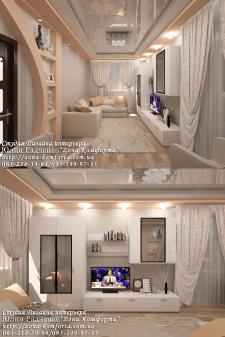 Проект Гостиной (новострой 602 м/р-н)