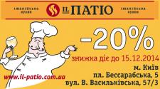 визитка ресторана