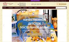 Правки сайта на OpenCart