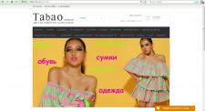 Интернет магазин товаров под заказ Китая