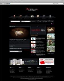 Сайт для брендингового агентства Postoronnim-V