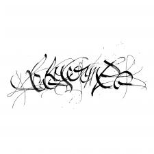 Каллиграфия и стилистическая работа