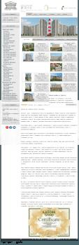 Аудит сайту prospekt.estate