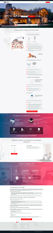 Корпоративный сайт под ключ