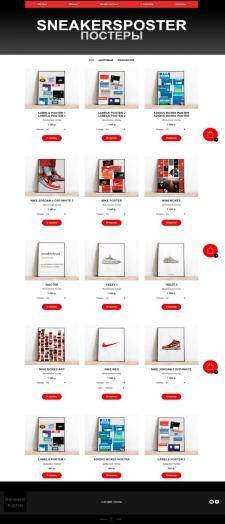 SneakersPoster