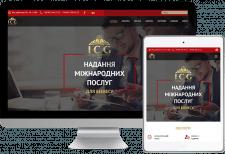 Разработка сайта для компании ICG