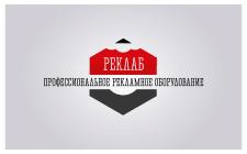 Логотип РЕКЛАБ