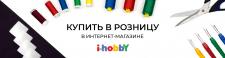 Баннер для сайта