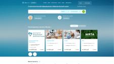 Портал стоматологических консультаций и поиска