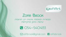 Лого, визитка. Фитнес-тренер, Израиль