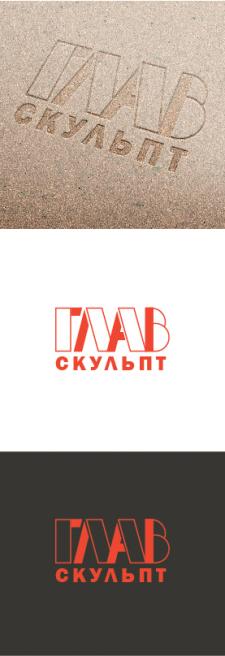 ГлавСкульпт