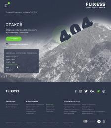 Внутрішня сторінка_404 (FLIXESS)