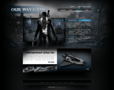 Your way game
