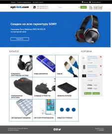 Интернет-магазин техники «OPT-BID» | OpenCart 2