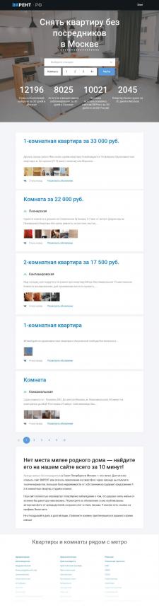 вкрент.рф