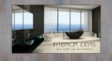 Визитка дизайн интерьеров