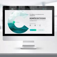 Дизайн сайта криптовалют